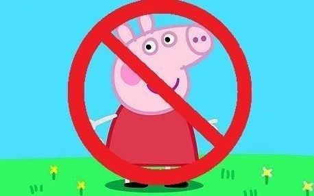 Peppa Pig from Peppa Pig | 19 Incredibly Annoying Characters On Kids' TV Shows
