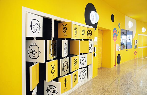 Exhibition Stand Interactive Ideas : A journey of chinese characters store design pinterest