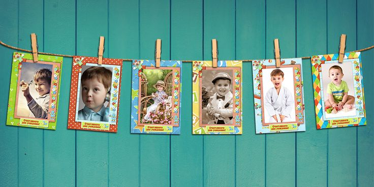 Конверты с вырезанными рамками под фотографии 10*15 «Счастливого дня рождения!» на прищепках. Готова для печати. Собираем, вставляем фото, крепим, вешаем.