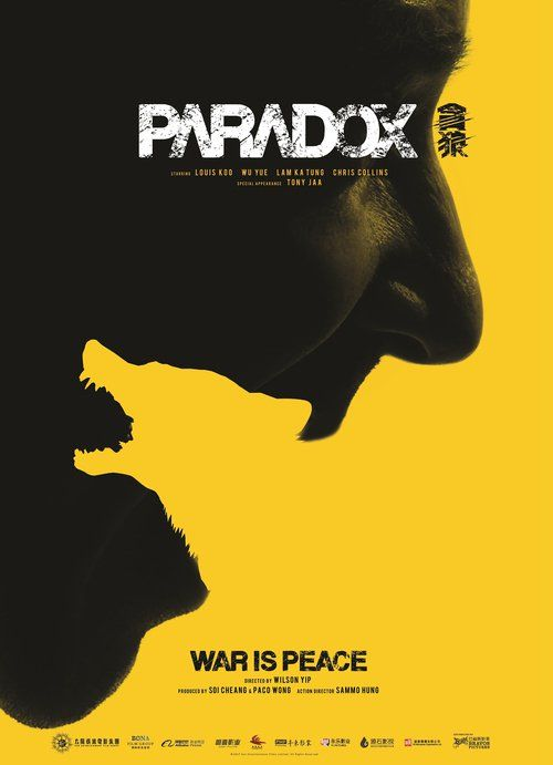 Paradox Full Movie Online 2017 | Download Paradox Full Movie free HD | stream Paradox HD Online Movie Free | Download free English Paradox 2017 Movie #movies #film #tvshow #moviehbsm