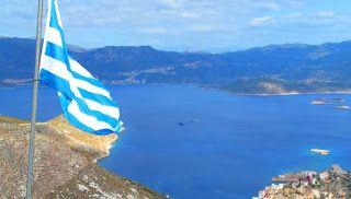 ΕΠΙΣΤΟΛΗ-ΦΩΤΙΑ ΤΗΣ ΑΘΗΝΑΣ Η Ελλάδα πέταξε το γάντι στην Τουρκία στο ΟΗΕ: Υφαλοκρηπίδα και ΑΟΖ σε Αιγαίο και Α.Μεσόγειο είναι ελληνικές - Μολών λαβέ