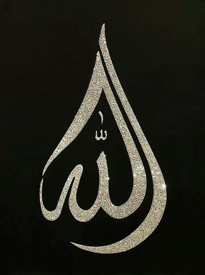 Islamic Calligraphy. https://www.facebook.com/islamicdebthelp…