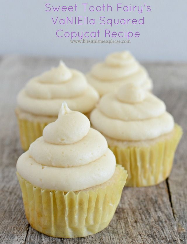 If the title Sweet Tooth Fairy's VaNIElla Squared Cupcake Copycat Recipe doesn't mean much to you, let me explain. Sweet Tooth Fairy is a cupcake shop in Utah (the owner was on Cupcake Wars and won!) and the VaNIElla Squared cupcakes are one of their most delicious (and popular) cupcake flavors ever. You just can't
