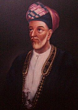 H.H Sayyid Said Bin Sultan bin Imaam Ahmed Al Busaid. The Sultan of Oman and Zanzibar 1804 -1856.