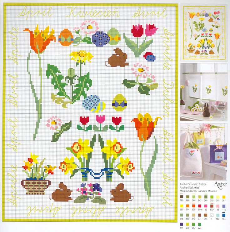 April Flowers free cross stitch pattern (Anchor)