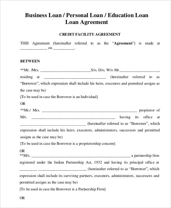 Loan Agreement Template Template Rental Agreement