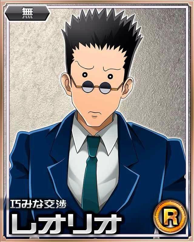 Leorio Paradinight Image Gallery Hunterpedia Fandom In 2020 Anime Anime Characters Anime Wall Art