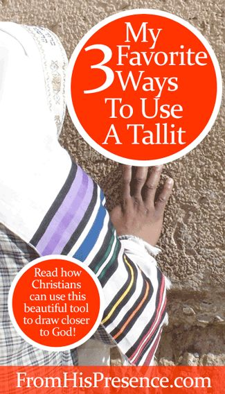 I used to think using a #tallit when you pray was weird. It took a dramatic event to change my mind. Here's what happened, and here are my 3 favorite ways to use a tallit now. #Christian #Prayer