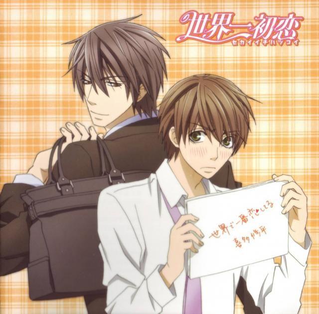 lista de animes yaoi romanticos - Buscar con Google
