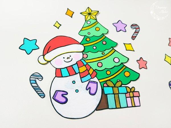 슈링클스 크리스마스 워터볼 만들기 무료도안 네이버 블로그 크리스마스 블로그