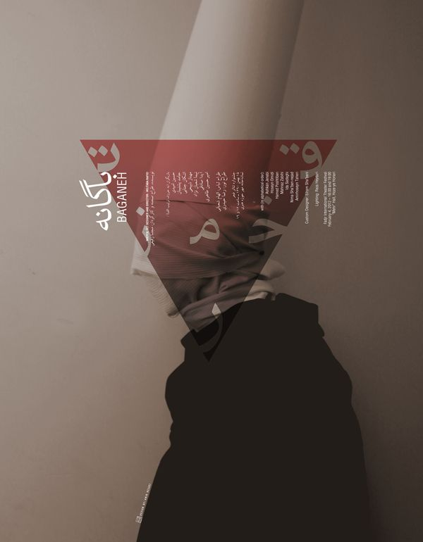 "Amir Rezaei – Poster designfor theplay""Baganeh"""