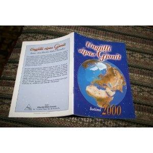 Gospel of John in Albanian / Ungjilli Sipas Gjonit  $8.99
