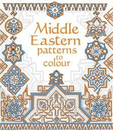 Middle Eastern patterns to colour £5.99 www.quackquackbooks.co.uk