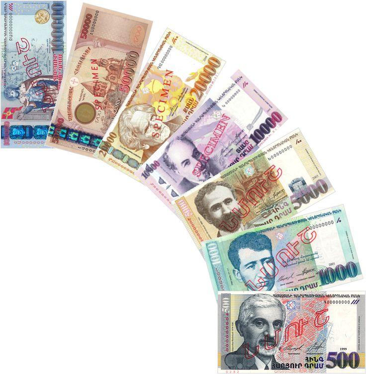 armenia currency || ARMENIAN DRAM ||