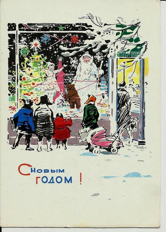 Santa Claus in city  Vintage Russian USSR Postcard by LucyMarket