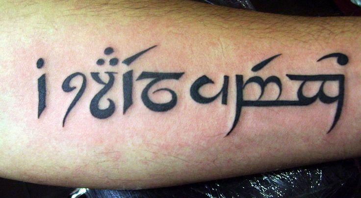 Tatuajes con letras raras (y muy originales) - http://www.tatuantes.com/tatuajes-con-letras-raras-y-muy-originales/