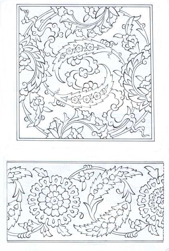 Turkish motif_ http://img268.imageshack.us/img268/2441/image02a.jpg