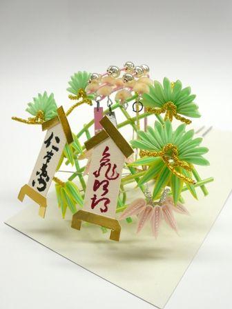Maneki Dec Kanzashi