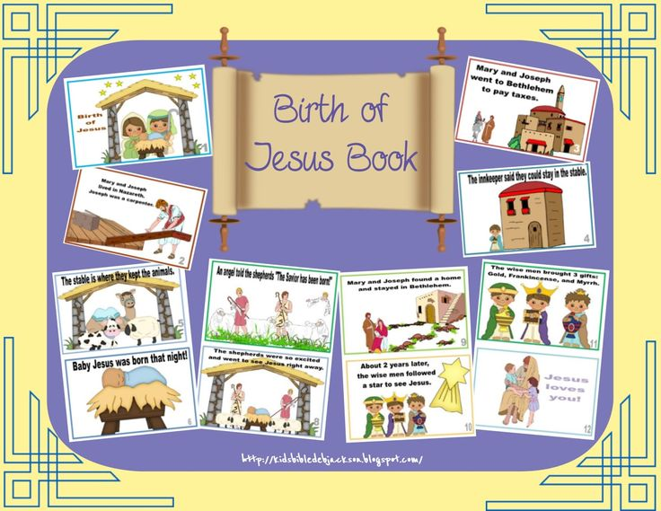 Birth of Jesus Christmas book free preschool printable