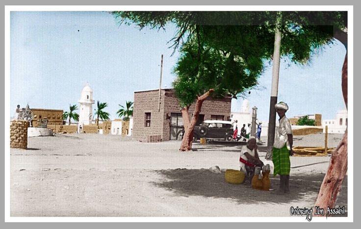 #aden #yemen  Aden photos old Aden sheikh Othman  Coloring by Aden Ibn Assabil 