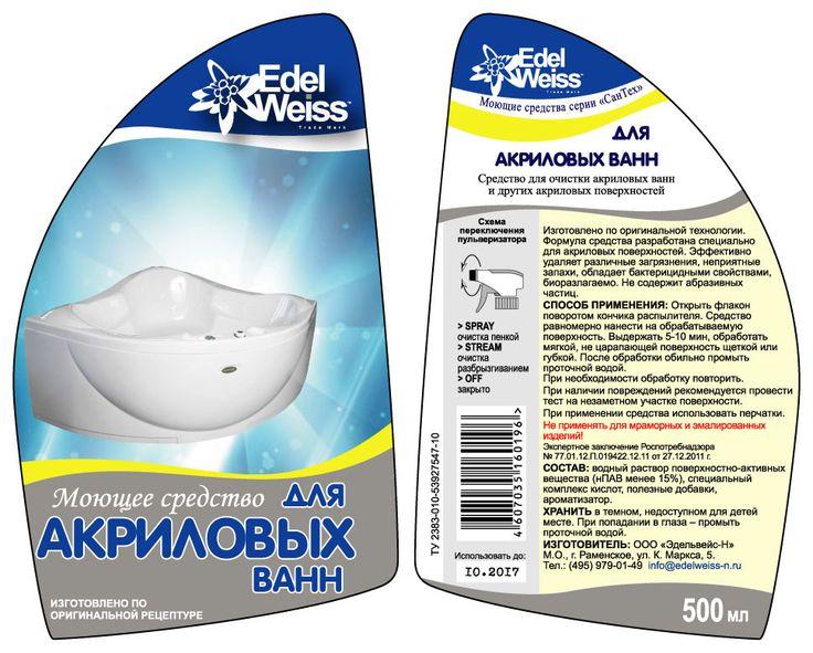 """Моющее средство для акриловых ванн """"Сантех"""": цена и описание."""