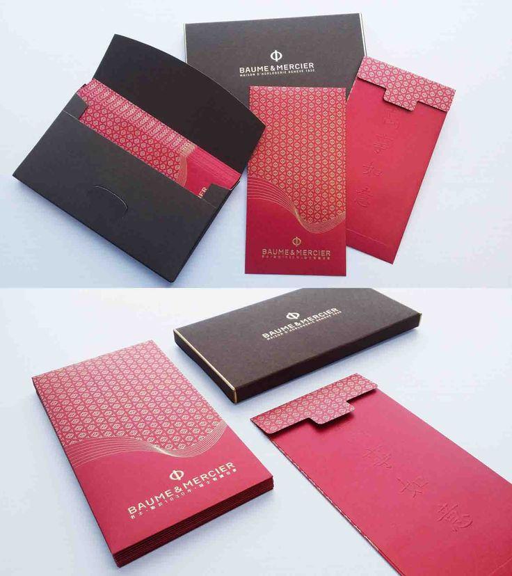 Baume et Mercier Red Packet 2016