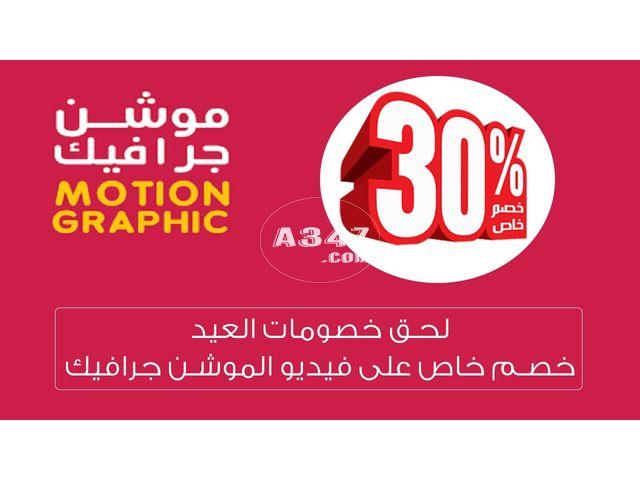 تصميم فيديو موشن جرافيك Web Design Design Graphic Design