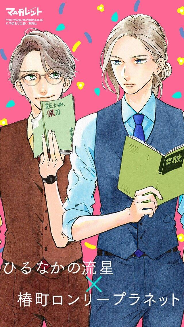 Pin by Fai👘👘👘 on سنيسي (With images) Shojo manga, Manga