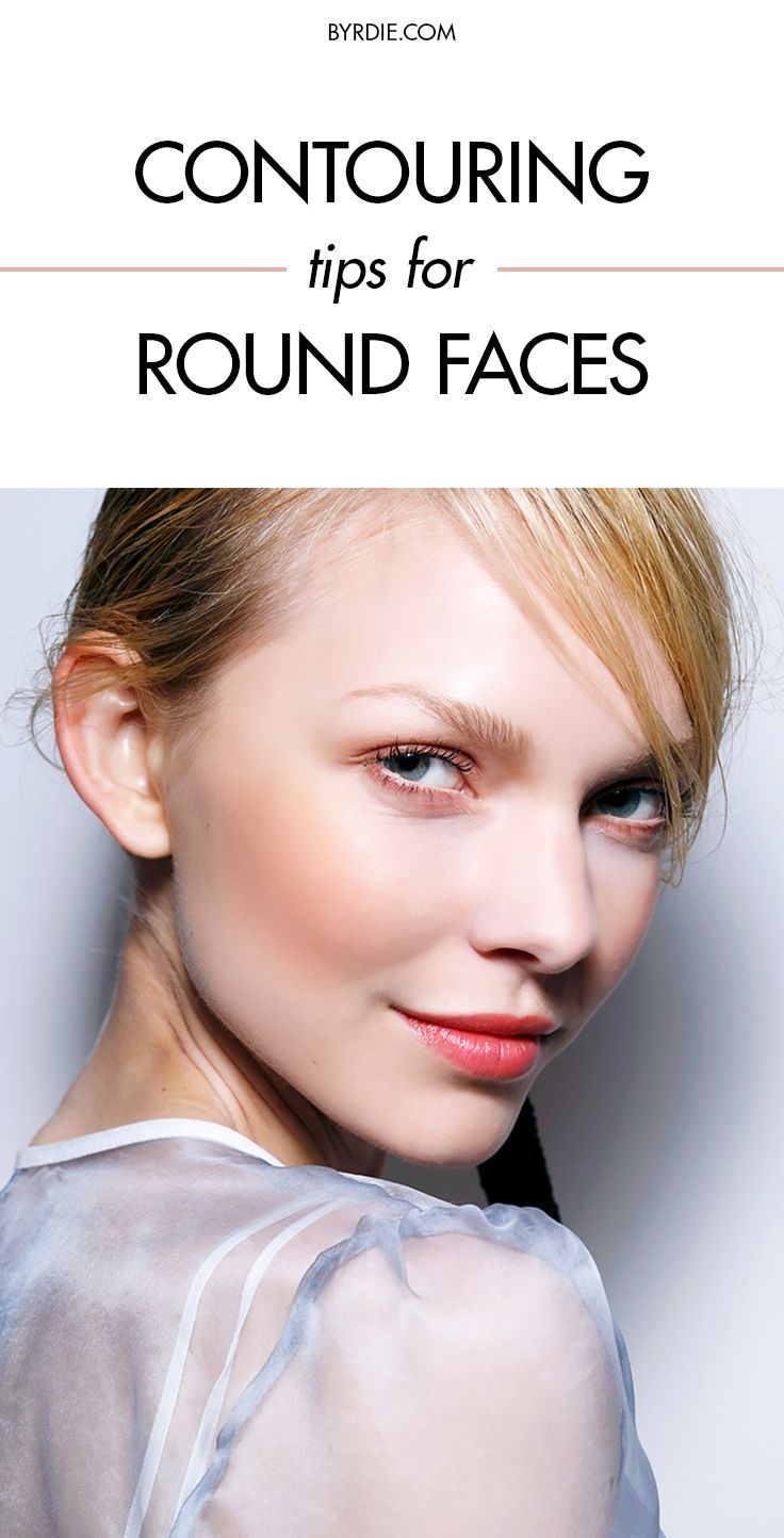 3 key contouring tips for round faces // via @byrdiebeauty