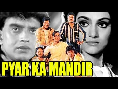 Free Pyar Ka Mandir 1988 | Full Movie | Mithun Chakraborty, Madhavi, Aruna Irani, Kader Khan Watch Online watch on  https://free123movies.net/free-pyar-ka-mandir-1988-full-movie-mithun-chakraborty-madhavi-aruna-irani-kader-khan-watch-online/