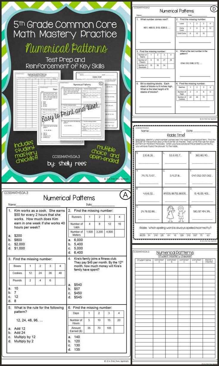 fifth grade common core math test prep and practice numerical patterns includes practice. Black Bedroom Furniture Sets. Home Design Ideas