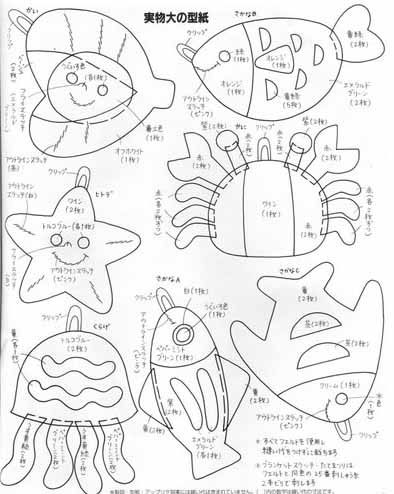 Pattern for felt sea creatures - other patterns on this site for felt animals - on The Polka Dot Mary Thought (site is in Portuguese) at http://mariabolinhaachounanet.blogspot.com/search/label/Feltro%3B%20Felt