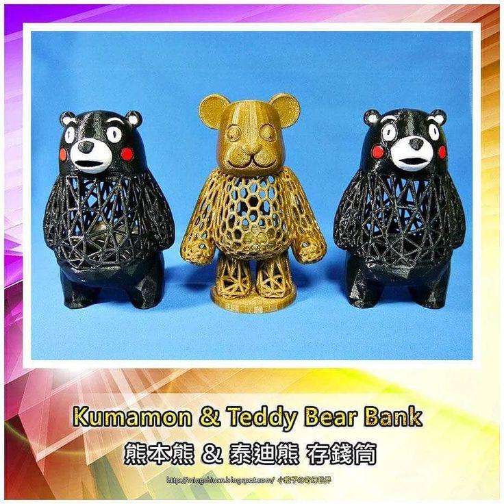[3D列印] Kumamon & Teddy Bear Bank 熊本熊 & 泰迪熊 存錢筒 http://ift.tt/1XdWcLi #3DPrinting #3D列印教學 #3D列印 #3d打印 #meshmixer #thingiverse by shiuan_tsai