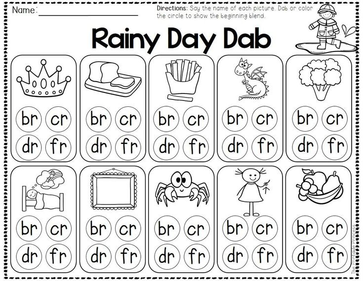 2 Printable Phonics Coloring Worksheets Spring and Weather