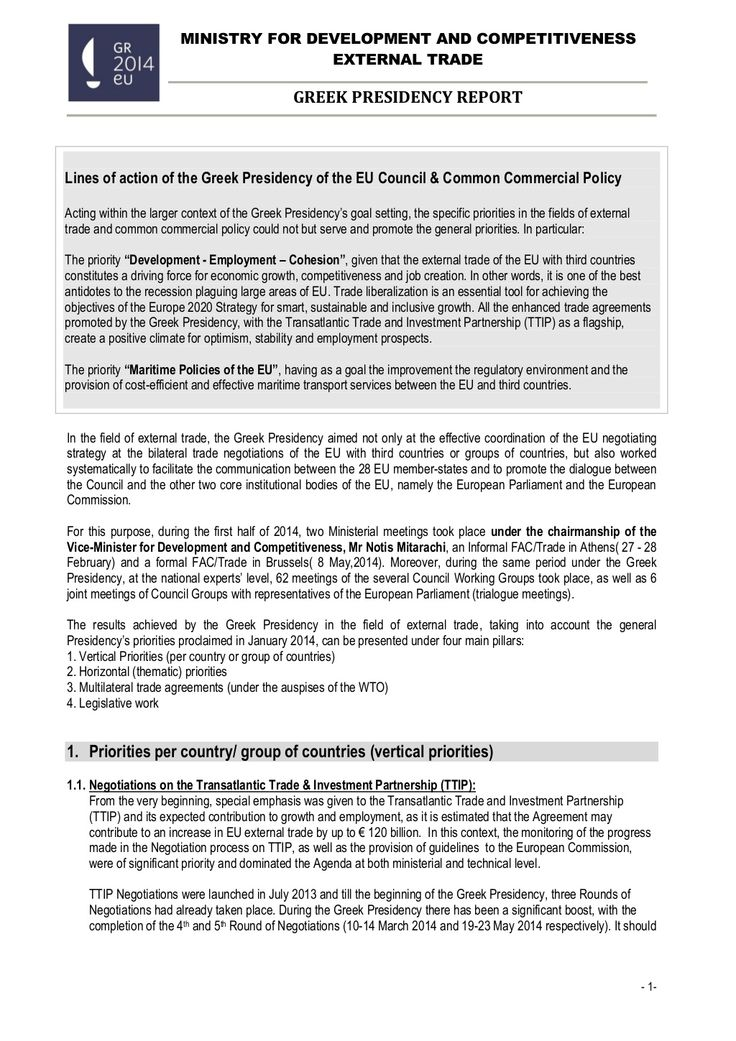 Lines of action of the Greek Presidency of the EU Council & Common Commercial Policy by Notis Mitarachi via slideshare