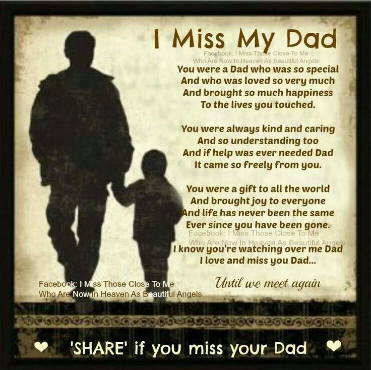 In Heaven Quotes Miss You: 17 Best Ideas About Missing Dad In Heaven On Pinterest