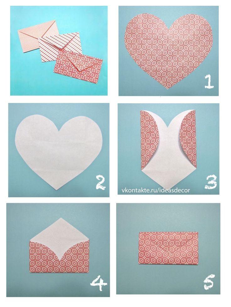Как делать конверты картинки, для