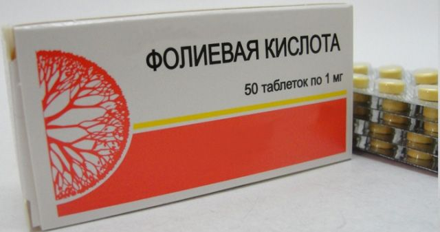 Фолиевая кислота (витамин В9) принадлежит к водорастворимым витаминам. Ученые и врачи давно признали, что это вещество является основой основ человеческого организма. Частично витамин В9 синтезируется в кишечнике, но...
