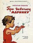 Книжные иллюстрации и детские книги ЧИТАТЬ,СМОТРЕТЬ