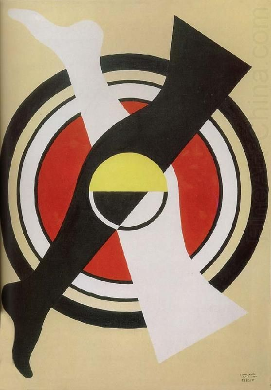 """""""Homage to the Dance""""  Art History News: """"Léger. A vision of the contemporary city 1910-1930"""""""