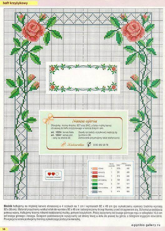 Amor-Perfeito-Amor: Gráficos ponto cruz rosas V