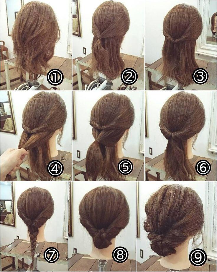 """ถูกใจ 90 คน, ความคิดเห็น 1 รายการ - nest hairsalon (@nest_hairsalon) บน Instagram: """"三つ編みシニヨン ① レイヤーの入った肩下の長さのスタイルです。 ② フロント、サイドの髪をとり後ろで結びます。 ③ それをくるりんぱ。 ④ 襟足の髪は残して、耳の後ろの髪を左右とり… ⑤…"""""""