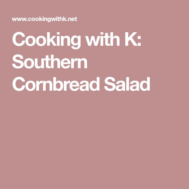 Cooking with K: Southern Cornbread Salad