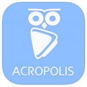 Acropolis Virtual Tour: εικονική περιήγηση στον χώρο της Ακρόπολης.