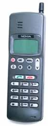 Nokia 101 Moms Mobile back in the 90s