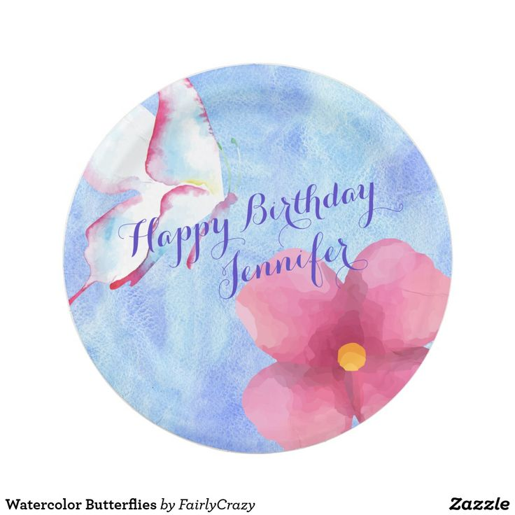 Watercolor Butterflies Birthday Party Paper Plates - personalize the name.
