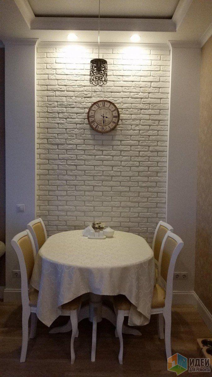 Благодарю) Сделать такую кирпичную стену весьма не сложно. Эта стена сделана из декоративного искусственного кирпича, купленного в Леруа мерлен. Называется Эленбрик. Так же необходим белый клей для плитки. Поверхность на которую клеится кирпич нужно выровнять. Камин ставится вплотную к стене. Модель камина Alex Bauman Sherwood. Затем кирпич клеим на плиточный клей начиная от камина и идем вверх. Швы затем можно затереть тем же клеем, только развести погуще.