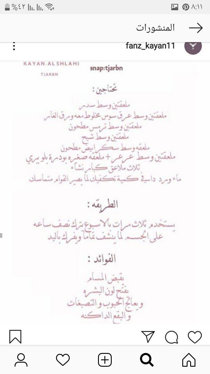 Pin By Didi Abdulghani On كيان Math Math Equations
