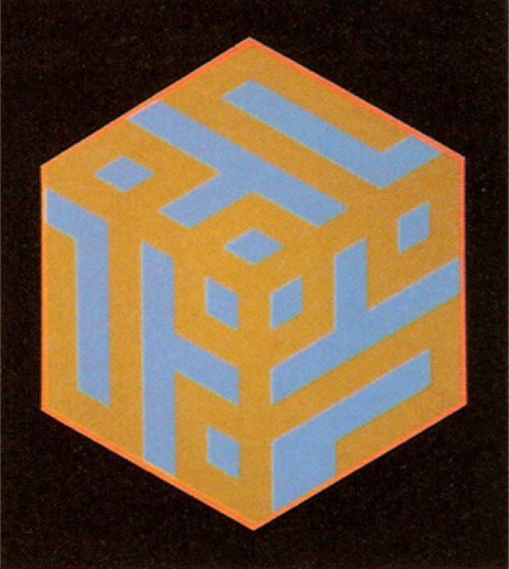 KAMAL BOULLATA (PALESTINE - 1988)