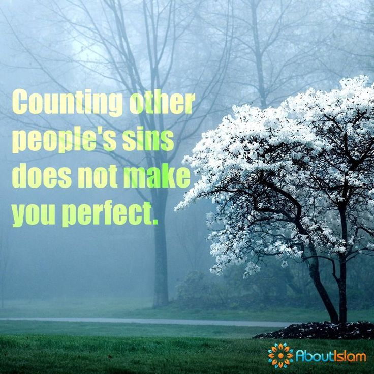 You Are Not Perfect So Check Yourself Before Judging Others Dont Judge People Judging Others Quotes Praying For Others